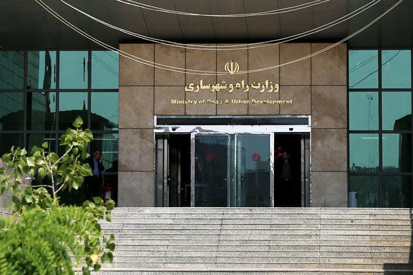 تفكيك وزارت راه و شهرسازي